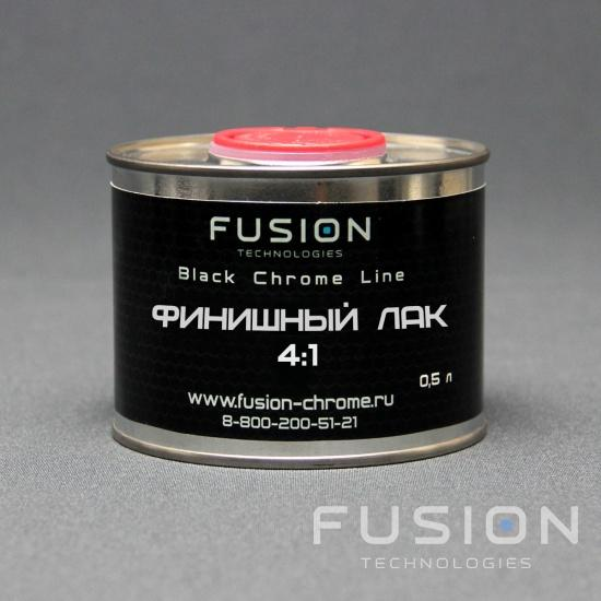 Финишный лак Black Chrome 0,5л. - fusion-chrome.ru
